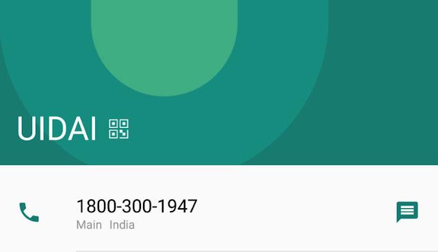 UIDAI Helpline
