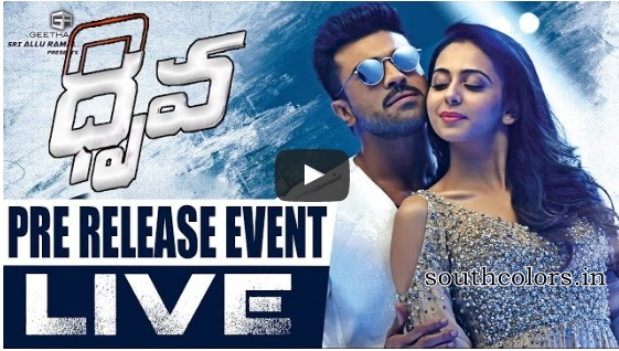 Watch Dhruva Movie Pre-Release Event Live Streaming Exclusive