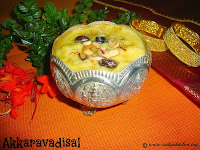 images for Akkaravadisal Recipe / Sweet Milk Pongal Recipe / Akkara Vadisal Recipe / Akkara Adisil Recipe