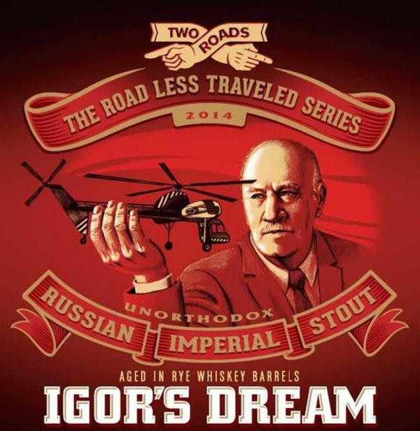 "Пиво ""Мечта Игоря"" 2014 | Igor's Dream"
