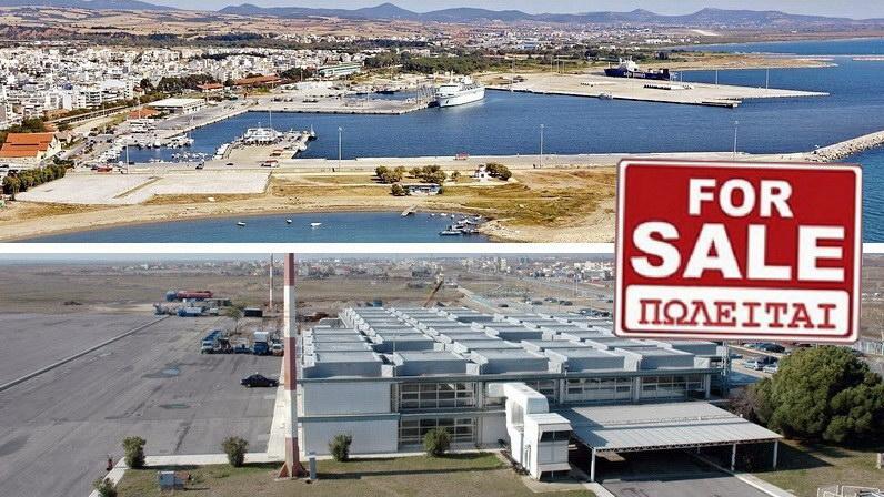"""Το """"αριστερό"""" ΤΑΙΠΕΔ ξεπουλάει το λιμάνι και το αεροδρόμιο της Αλεξανδρούπολης"""