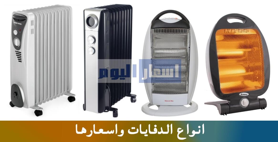 اسعار الدفايات في مصر