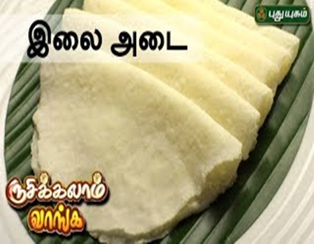 Rusikkalam Vanga 21-06-2017 Puthuyugam Tv