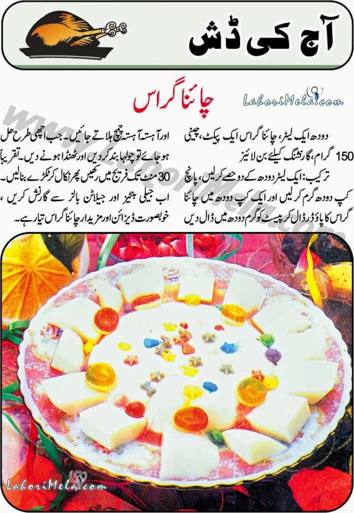 Masalah Recipes Dessert Recipes