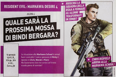 Resident Evil - Marhawa Desire #4