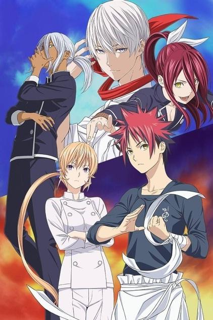 Download Shokugeki No Souma Season 4 : download, shokugeki, souma, season, Download, Anime, Shokugeki, (end), Batch