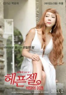 Film Semi Korea Terbaru 2017 Subtitle Indonesia