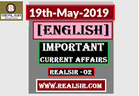 Important Current Affairs 19th May 2019 in English Download