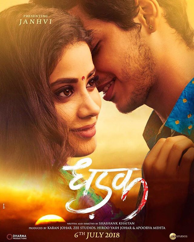 dhadak hindi movie star casts news wallpapers songs videos bollywood popular bollywood popular