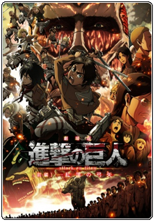 http://www.dacsubs.com/2017/03/Shingeki-no-Kyojin-Movie-1.html