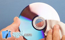 http://www.aluth.com/2014/01/CD-VCD-DVD-get-back.html