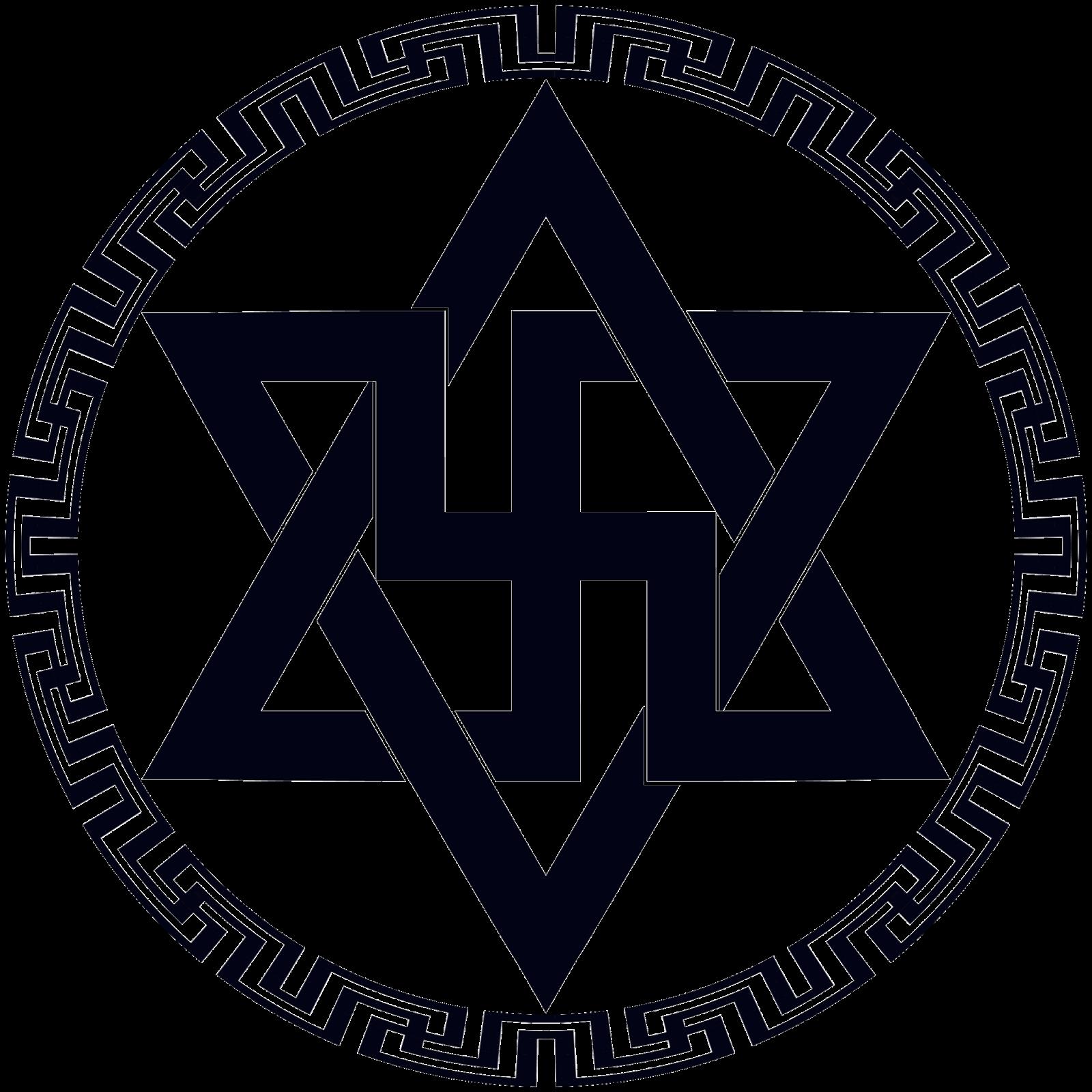 Nazi symbolism
