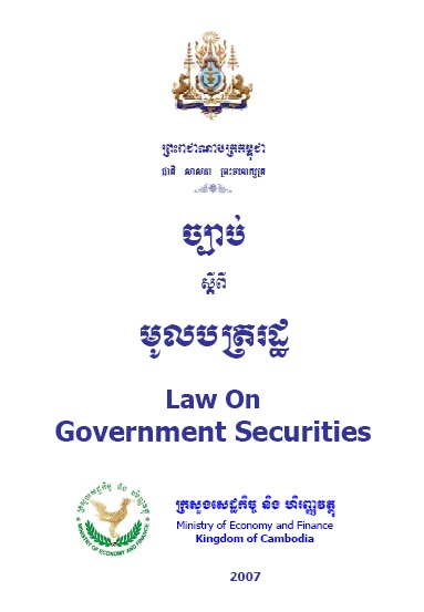 labour laws in hrm pdf