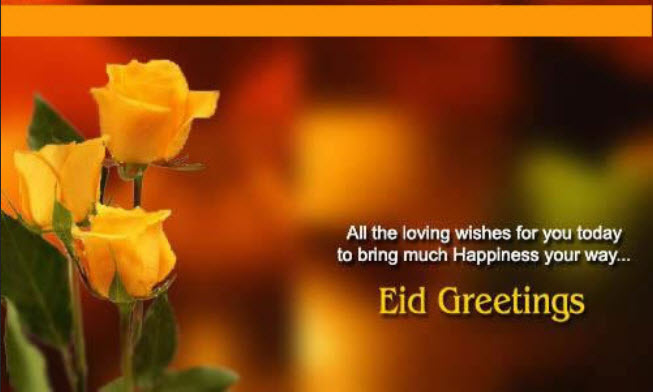 Latest-EID-adha-Greetings-cards-with-eid-wishes-and-Quotes
