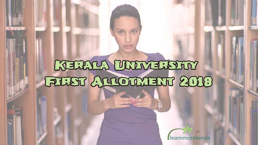 kerala university first allotment result 2018