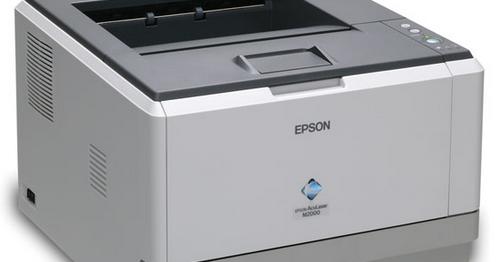 driver epson aculaser m2000 windows 7 gratuit