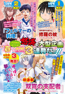 月刊少年マガジン 2020年04月号 Gekkan Shonen Magazine 2020-04 free download