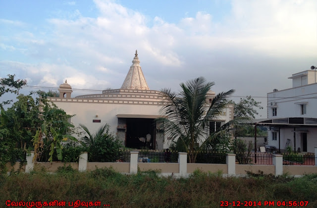 Mamandur - Shridi Saibaba Temple