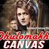 Dhulomakha Canvas Lyrics - Sesh Sangbad   Somlata Acharyya Chowdhury