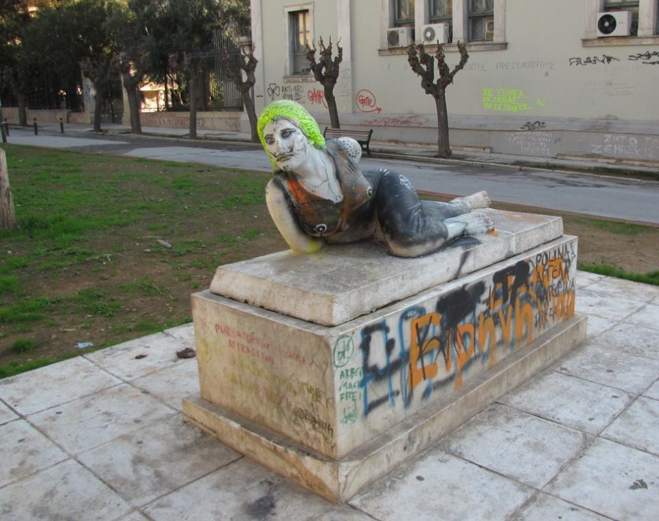 Αποτέλεσμα εικόνας για αγαλμα βορείου ηπείρου βανδαλισμός