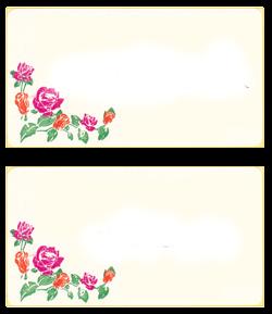 56 Gambar Desain Label Undangan Pernikahan HD Gratid Untuk Di Contoh