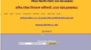 Uttar Pradesh Basic Education Board teachers result latest news update 2016 – 2017-18 1st,2nd, 3rd, 4th Semester Exam Result 2018