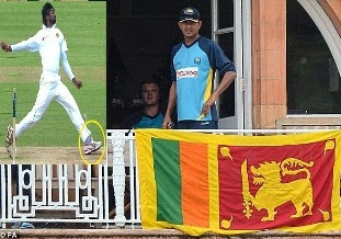 Sri Lanka in flag protest wrong no-ball  wicket