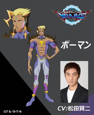 Kenji Matsuda como Bowman