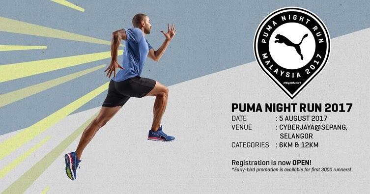 puma 2017 night run