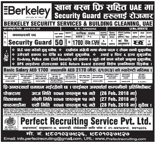 Jobs in UAE for Nepali, Salary Rs 61,085