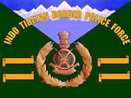 ITBP Recruitment 2016 for Inspector General Duty