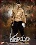 Trayam New Poster-thumbnail-8