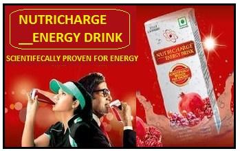न्यूट्रीचार्ज एनर्जी ड्रिंक की जानकारी | Information about nutritious energy drinks