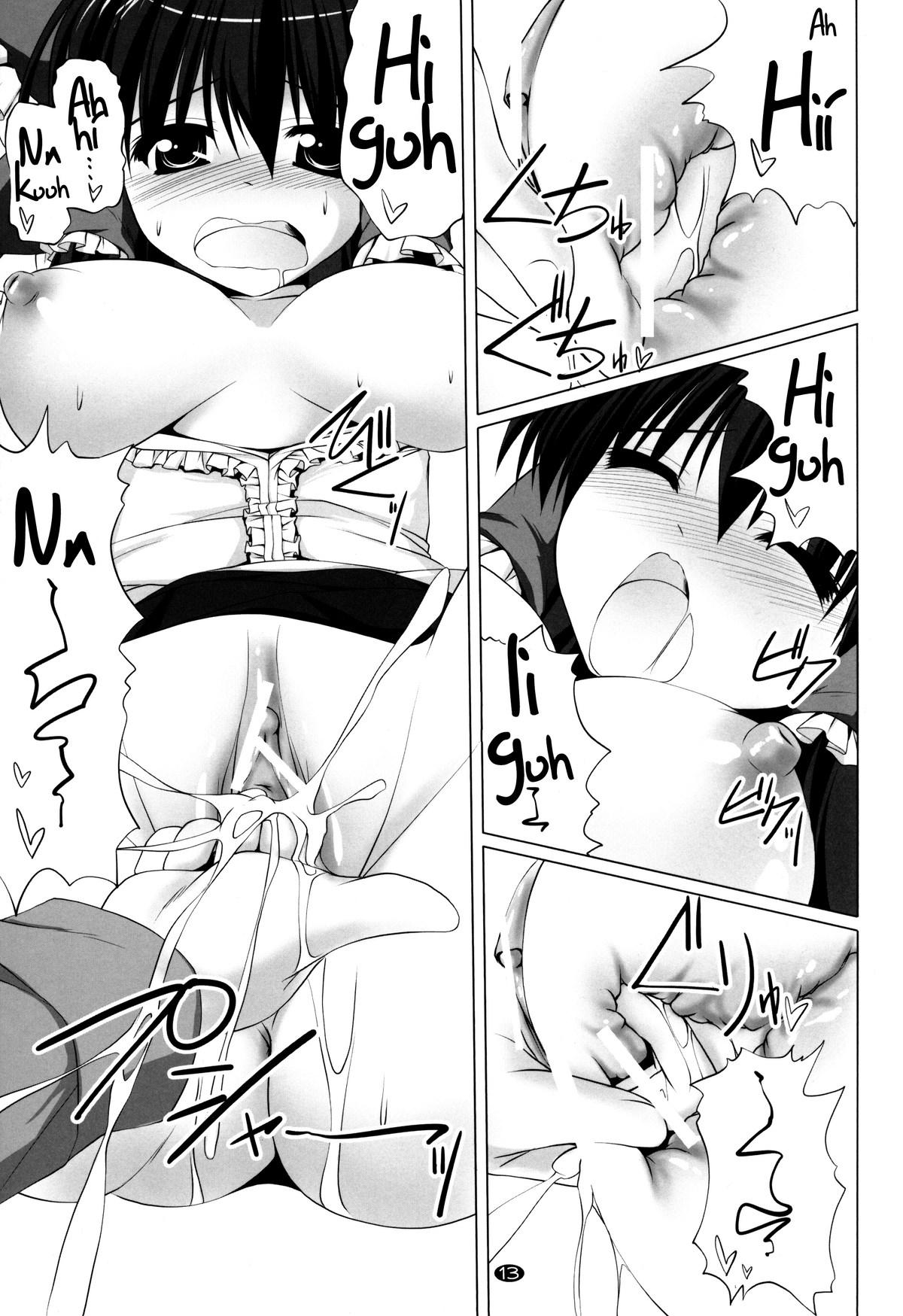 Hình ảnh 13 in Love Aibu