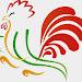 Sketsa Ayam Petarung