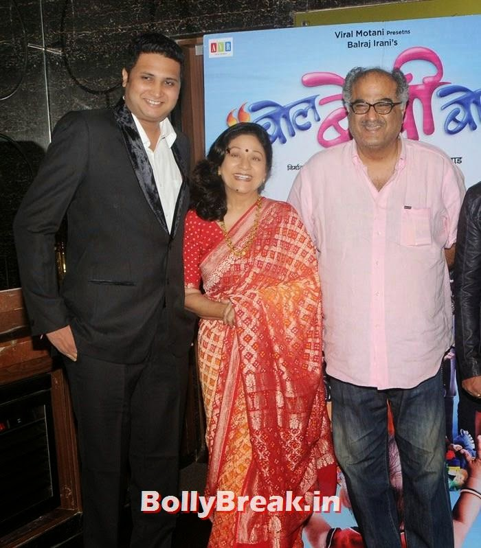 Viral Motani, Aruna Irani, Boney Kapoor, 'Bol Baby Bol' Marathi Movie Grand Premiere Photo Gallery