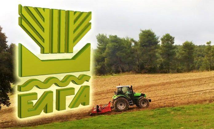 Αποζημιώσεις καταβάλει σήμερα ο ΕΛΓΑ - 147.000 ευρώ για τους Λαρισαίους αγρότες