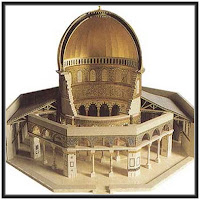 Dome Of The Rock Jerussalem
