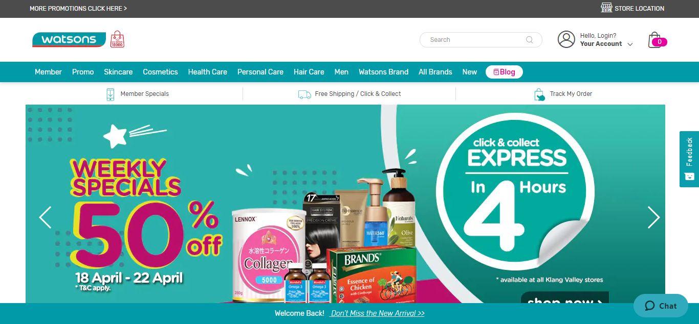 Watsons e-commerce