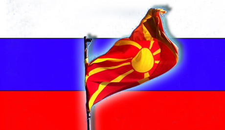 Russia, Macedonia to jointly secure Balkan stabilization