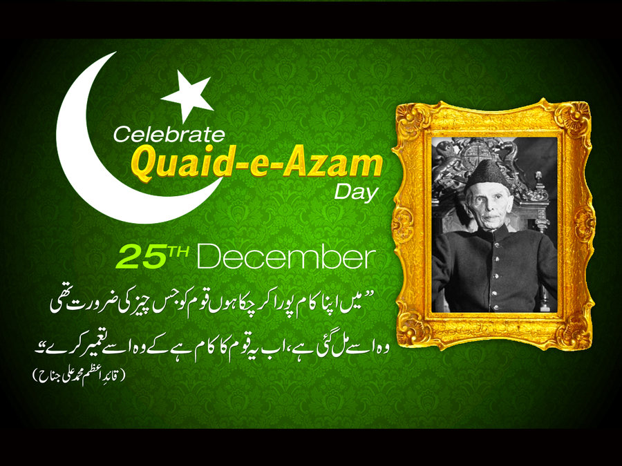 golden words of quaid e azam muhammad ali jinnah These are the golden words from father of the nation, quaid-e-azam muhammad ali jinnah, the one man, who led from the front and gave us pakistan.