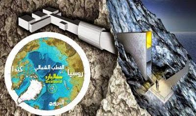 أين يقع قبو يوم القيامة العالمي ؟