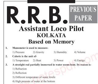 Railway Loco Pilot Question Paper