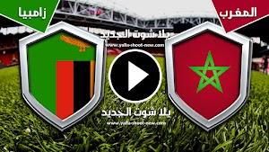 المغرب تستقط امام منتخب زامبيا في المباراة الودية قبل أمم افريقيا