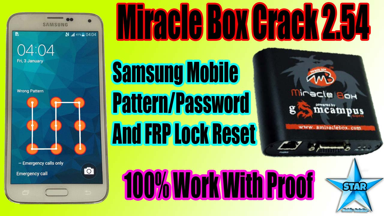 Samsung All Mobile Pattern/Password Lock Reset Without Box ...