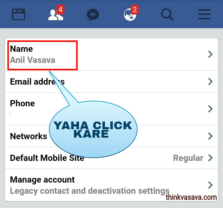 Facebook Par Stylish Name Id Kaise Banaye 2018 Trick