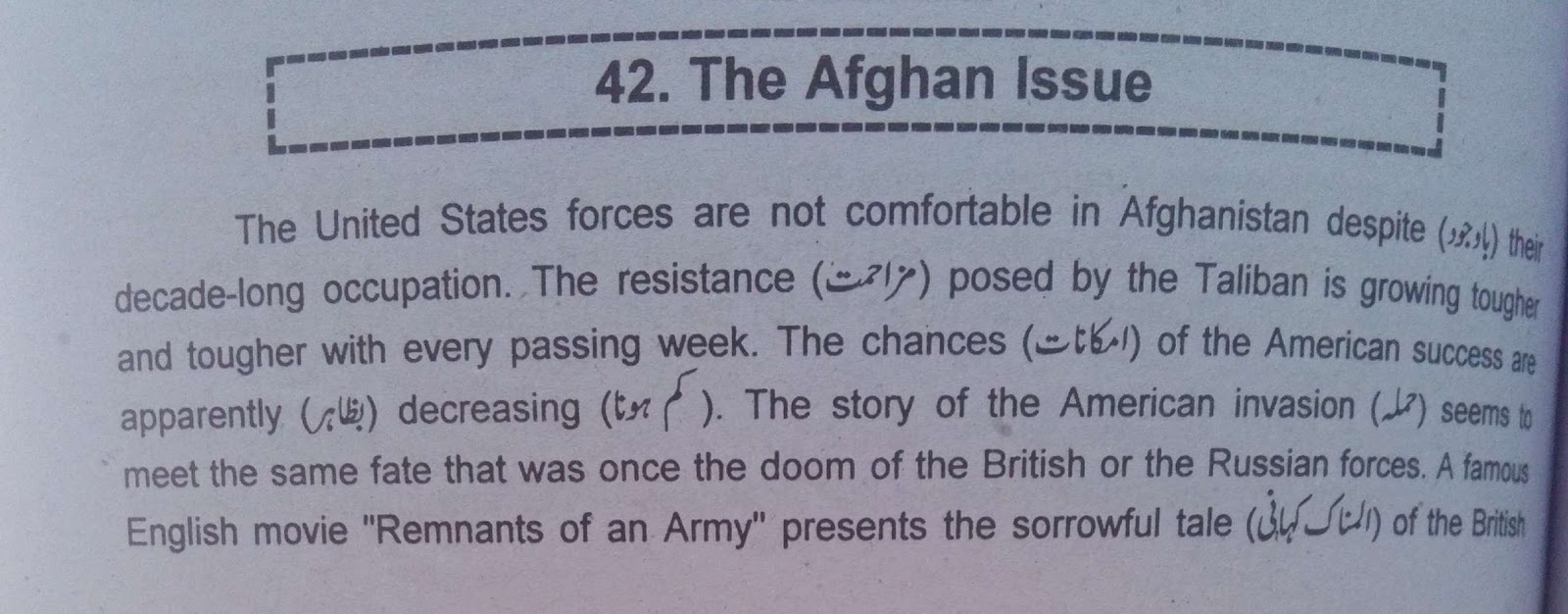 afghan issue in essay in english for primary to higher short essay about essay about war essay topics topic about