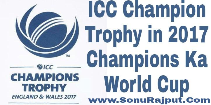 Champions Ka World Cup