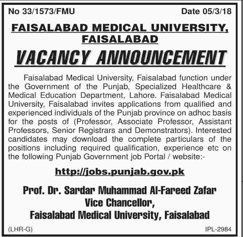 Faisalabad Medical University Latest Jobs
