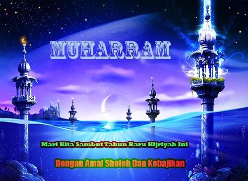 Bacaan Doa Akhir Tahun Dan Awal Tahun Baru Islam (Hijriyah)